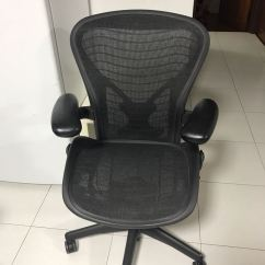 Posturefit Chair Office Oh/ia133/n Herman Miller Aeron Model Furniture Tables Share This Listing