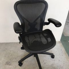 Posturefit Chair Rv Furniture Dining Chairs Herman Miller Aeron Model Tables On Carousell