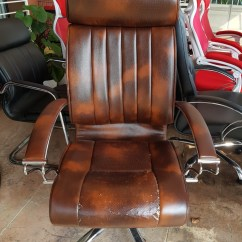Office Chair Very Kids Upholstered Rocking Nice Unit Home Furniture On Carousell Photo