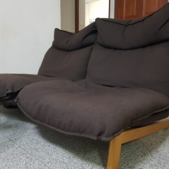 Leona 3 Seater Recliner Sofa Loft Miami Muji Double Single Furniture Sofas On Carousell Share This Listing