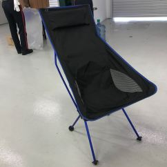 Fishing Chair Singapore Swing Cheap Outdoor Foldable Collapsible Field Blue Red Orange Photo