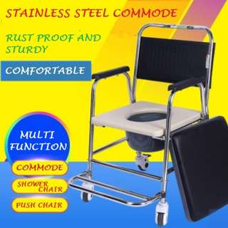 shower chair for elderly singapore wedding cover hire gretna green commode with wheels check now blog stainless steel fully assembled