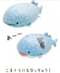 Cartoon Cute Blue Whale