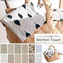 Kitchen Linens Ventilation 北歐風 Linas 亞麻布廚房萬用巾 預購在carousell