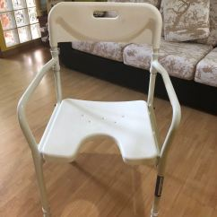 Shower Chair For Elderly Singapore Green Bungee Commode Assistive Devices Others On Share This Listing
