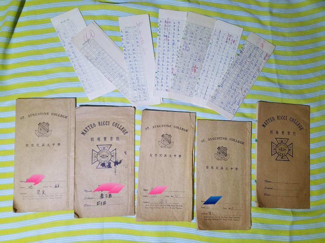 聖思定英文中學 利瑪竇書院 4本用過,一本無用過,老香港懷舊物品,舊課本, 古董收藏, 其他 - Carousell