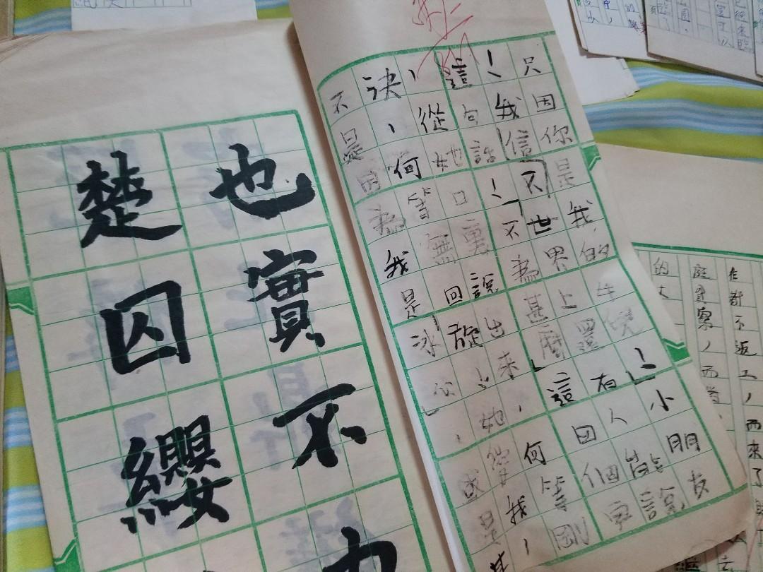 聖思定英文中學 利瑪竇書院 4本用過。一本無用過。老香港懷舊物品。舊課本. 古董收藏. 其他 - Carousell