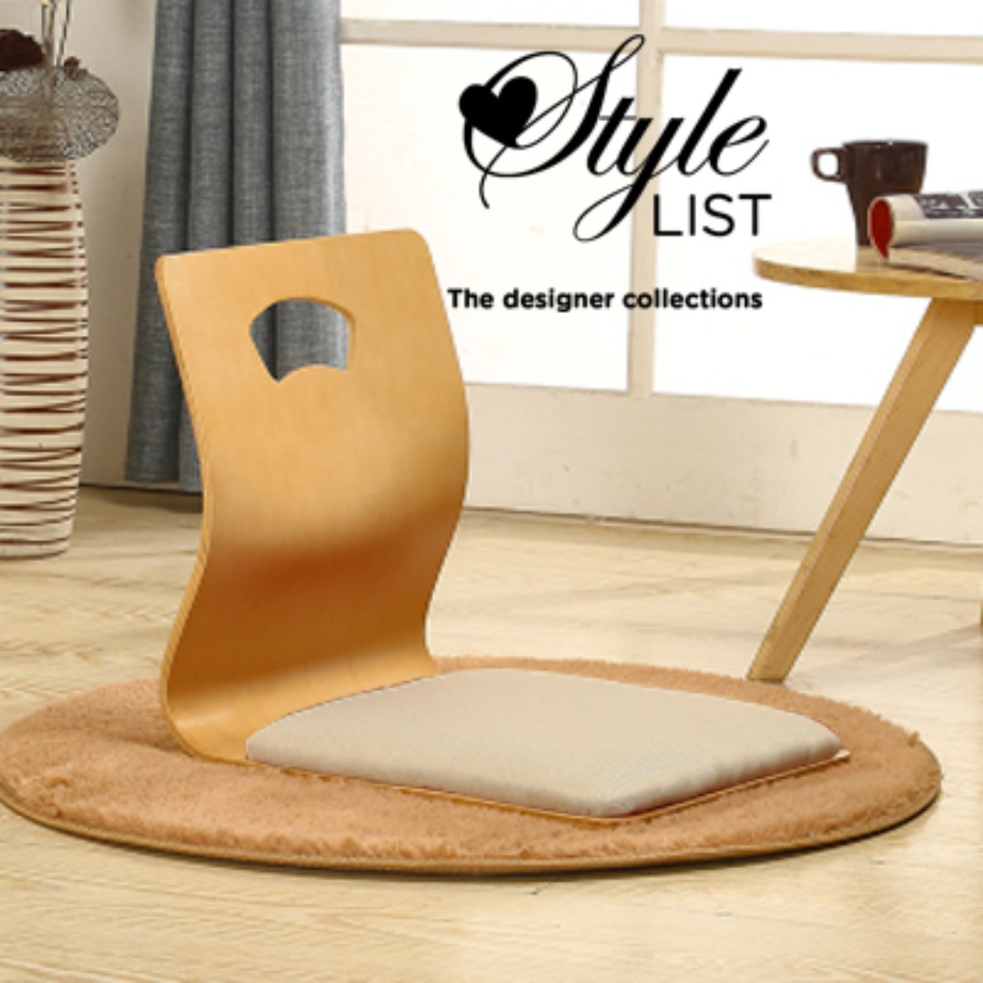 Japanese Chair Japanese Tatami Wood Chair Legless Chair Chair Type J