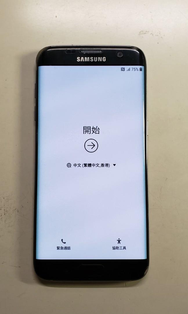SAMSUNG S7 Edge 32GB 香港行貨, 電子產品, 手提電話 - Carousell