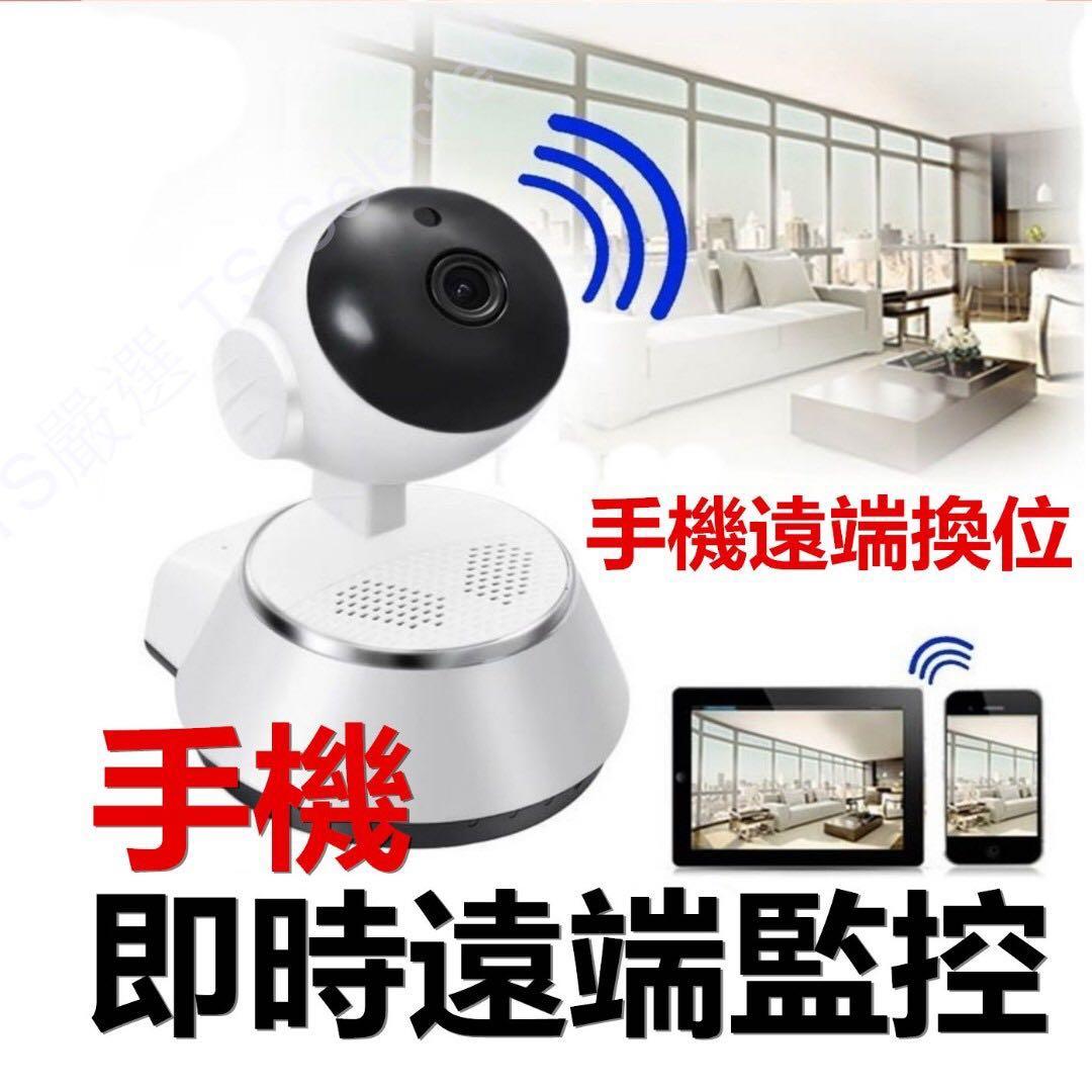 新款 二代 高清 夜視 寶寶 攝影機 遠端 旋轉鏡頭 看店 神器 超廣角 移動偵測 手機 即時 監控 針孔 監視 器 ...