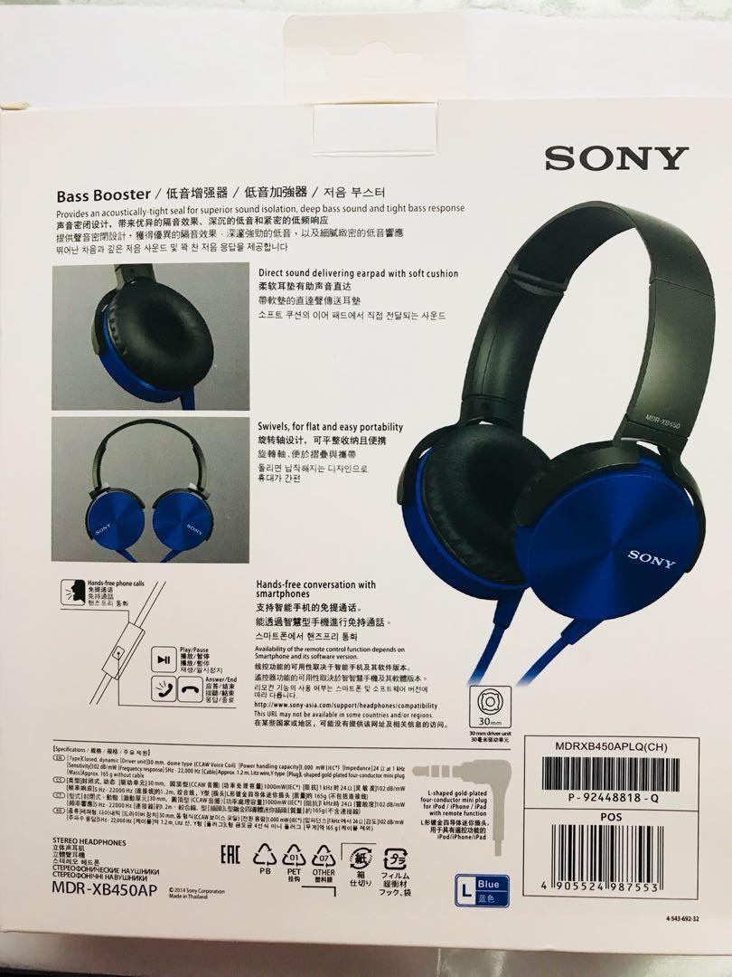 SONY EXTRA BASS重低音耳機 MDR-XB450AP, 電腦3C, 其他電子產品在旋轉拍賣