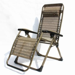 Fishing Chair Singapore Covers Chicago Folding Deck Outdoor Beach Camping Sun Lounger Share This Listing