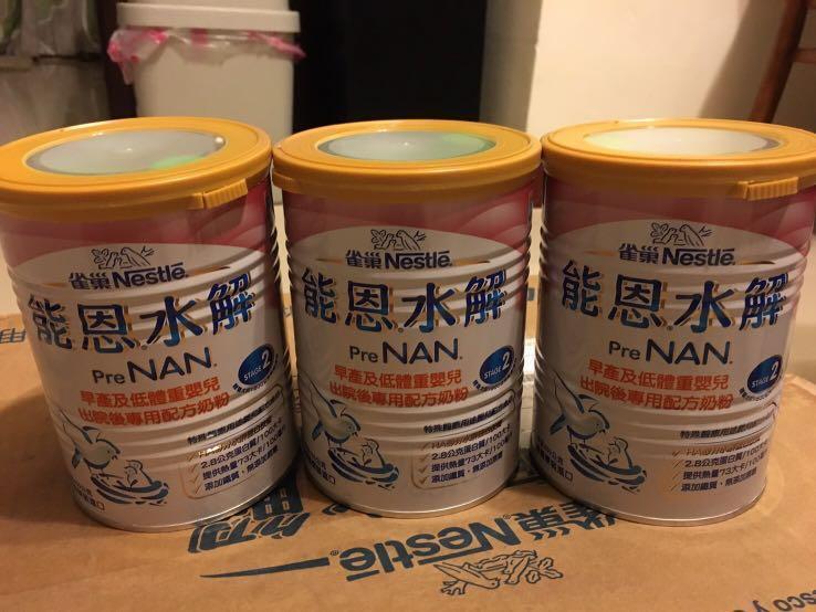 雀巢能恩水解早產兒專用奶粉400g, 親子用品, 哺育用品在旋轉拍賣