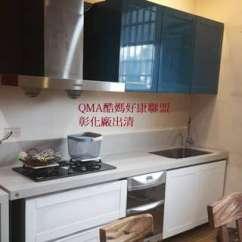 Ninja Ultra Kitchen System Aid Bbq 廚房系統流理台的拍賣價格 飛比價格 Qma酷媽好康聯盟 彰化廠 工廠直營 防蟑