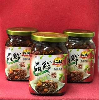 澎湖 干貝醬 的拍賣價格 - 飛比價格