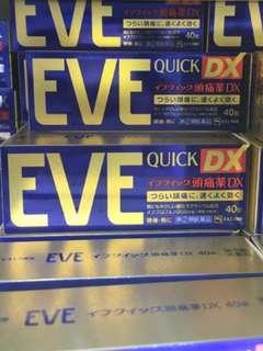 EVE 金色 的拍賣價格 - 飛比價格