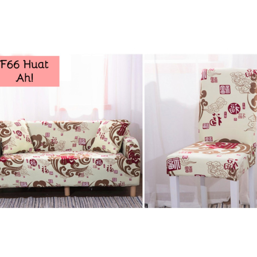 Chair Cover Patterns Huat Ah Sofa And Chair Cover