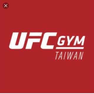 UFC GYM-團購與PTT推薦-2020年8月|飛比價格