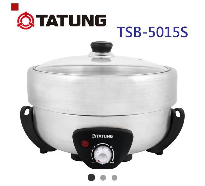 大同電火鍋TSB-5015S, 家電電器, 廚房家電在旋轉拍賣