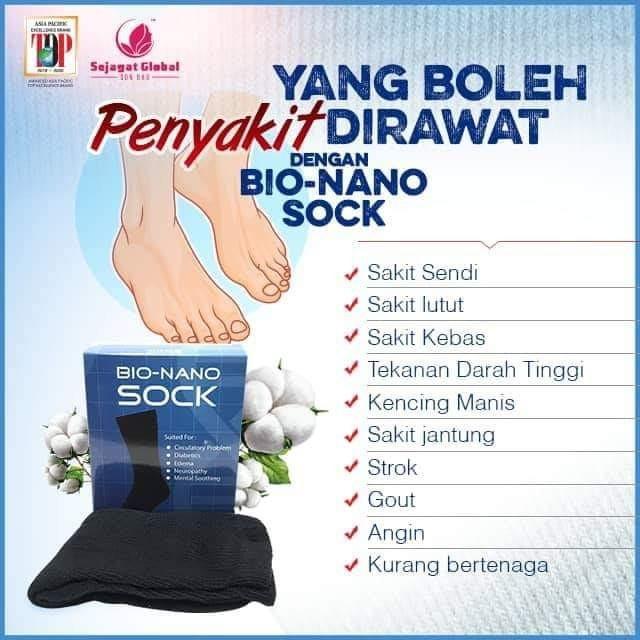 bio nano sock health