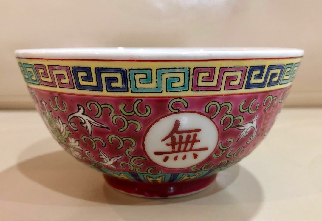 chinese bowl home appliances