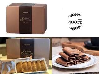 法式薄餅禮盒-人氣推薦必買-2020年4月 飛比價格