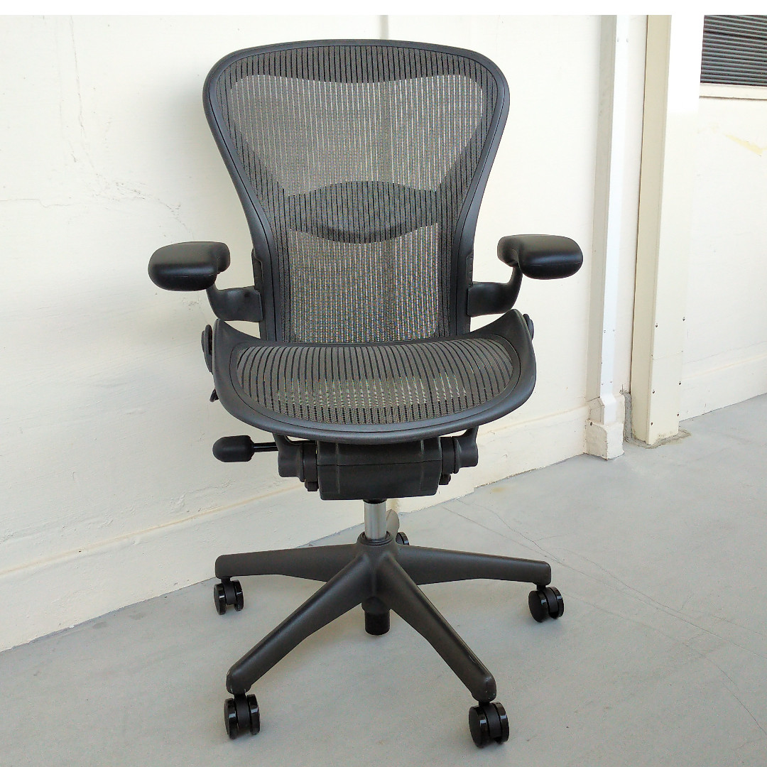 Aero Chair Herman Miller Aeron Chair Basic Model