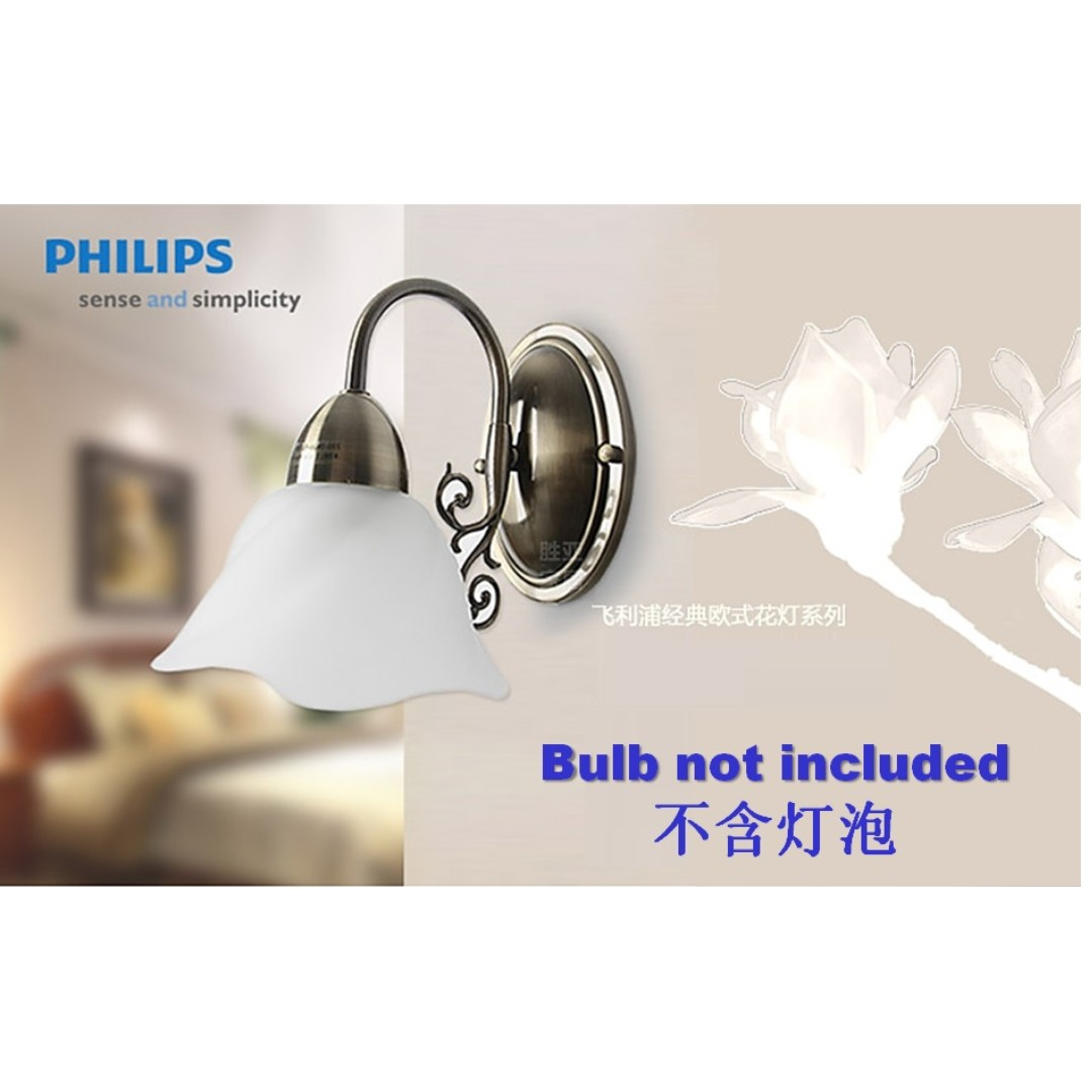 philips wall light free