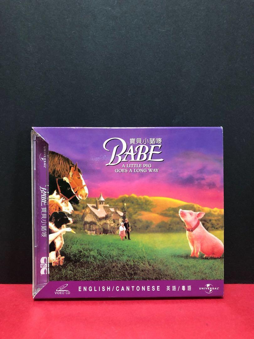 Babe 寶貝小豬嘜. 音樂樂器 & 配件. CD's. DVD's. & Other Media - Carousell