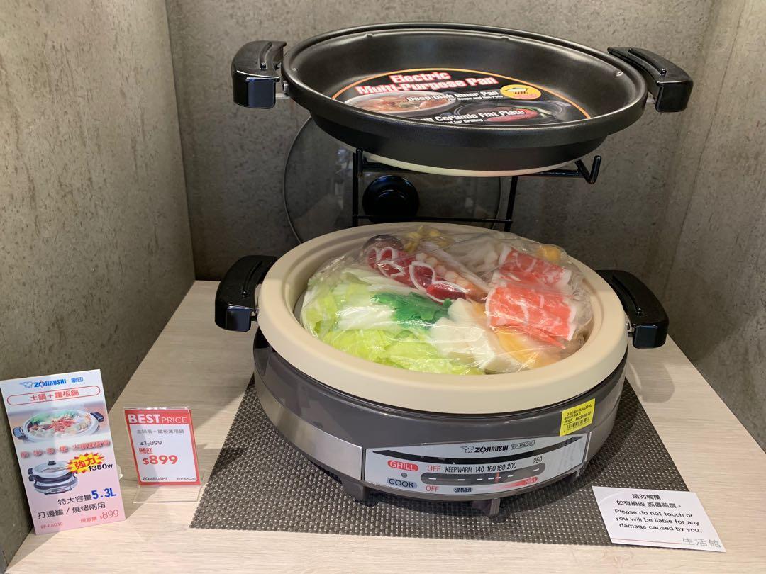 日本象印Zojirushi火鍋燒烤鍋. 廚房用具 on Carousell