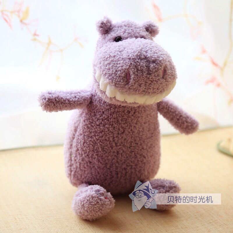 little hippo stuff toy