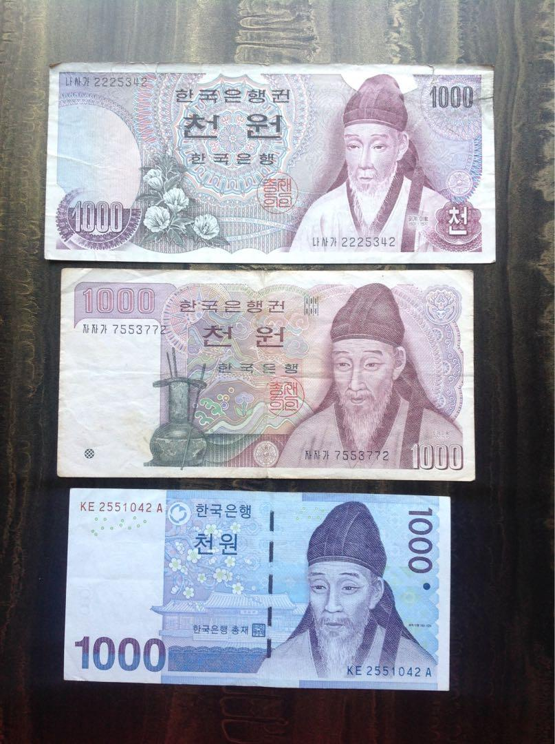 Dollar Singapura Ke Rupiah : dollar, singapura, rupiah, South, Korea, (1974,, 2006), Paper, Banknotes, Rare,, Vintage, Collectibles,, Currency, Carousell