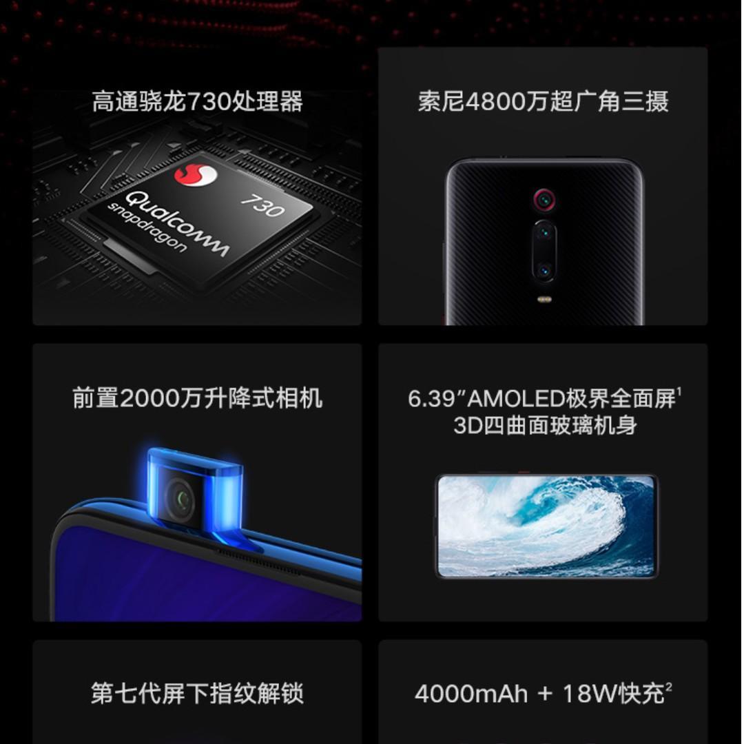 紅米K20 (小米9T) Redmi K20 (Xiaomi 9T) K20 Pro / 9T Pro, 電子產品, 手提電話 - Carousell