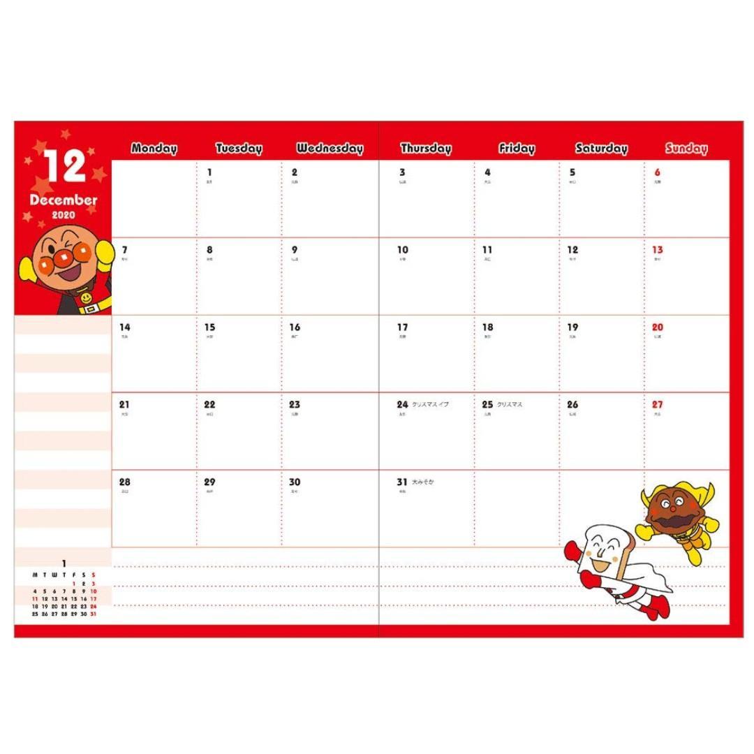 現貨 麵包超人 2020 記事簿 月曆 日曆 年曆 細菌小子, 書本 & 文具, 文具 - Carousell