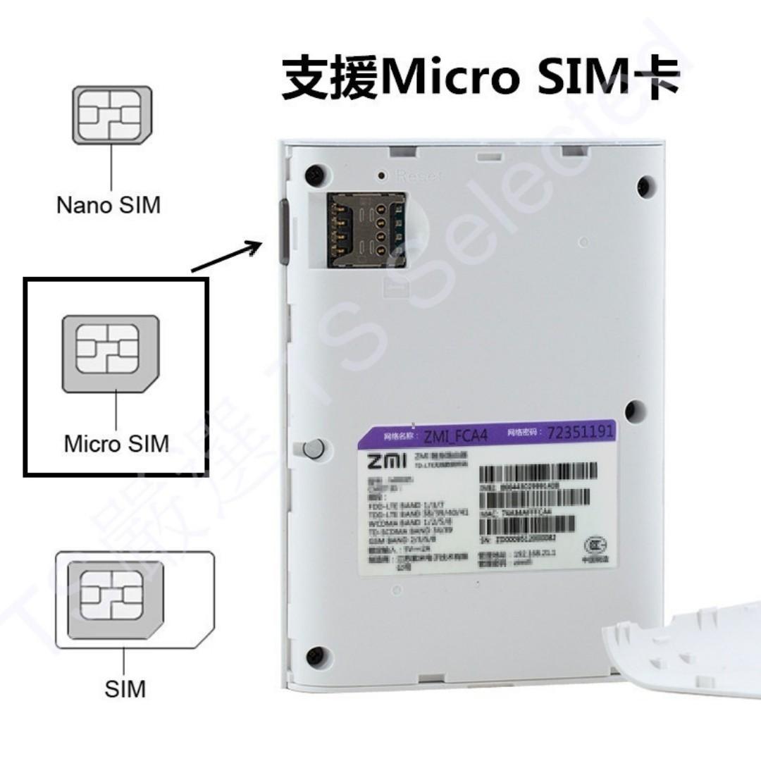 ZMI 4G LTE 18650 口袋 WIFI 分享器 無線 熱點 寬頻 網路 IP 路由器 高容量 行動 電源 高速 AP USB 網卡 隨身 基地臺 鋰 ...