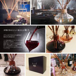 日本葡萄酒 的拍賣價格 - 飛比價格
