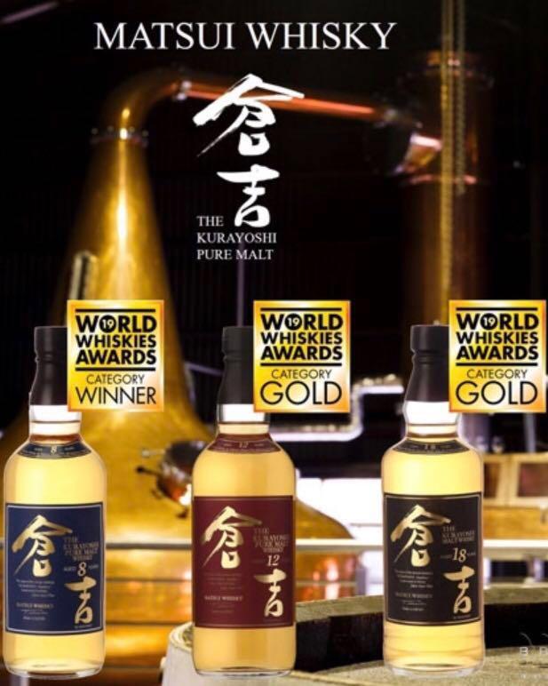 日本威士忌 倉吉8年/12年/18年 純麥威士忌700ml WWA2019得獎者, 嘢食 & 嘢飲, 酒精類飲品 - Carousell