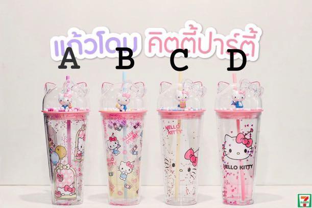 泰國7-11 hello kitty 水杯 隨行杯, 居家生活, 其他居家生活在旋轉拍賣