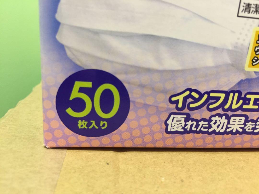 (50個1盒價) Sky pro 日本 兒童/小童/女性 口罩 Mask 50個一盒 全新空運到港, Babies & Kids, Parents, Babies, & Kids - Others on ...