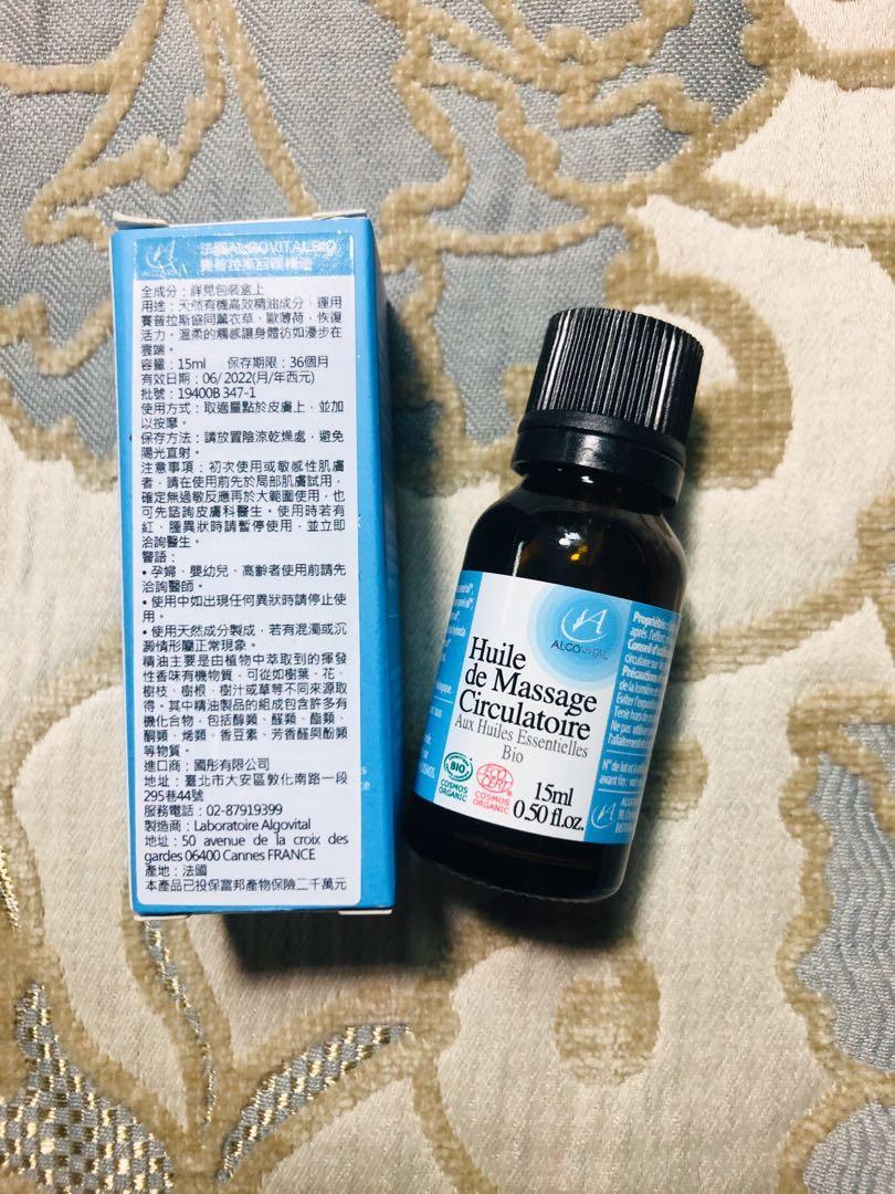 法國原裝ALGOVITAL BIO疏瘀淨脈有機精油. 美妝保養. 身體清潔保養在旋轉拍賣