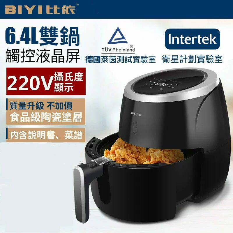 比依6.4L空氣炸鍋. Kitchen & Appliances on Carousell