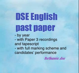 5+ DSE English course (with textbook) 英文精讀課程. 教科書 - Carousell