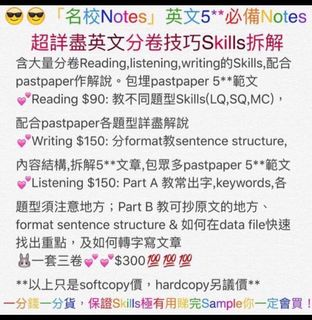 DSE English Exercise DSE English Comprehension. 教科書 - Carousell