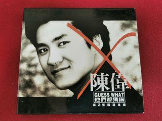 林俊傑 JJ陸 CD JJ Lin(國內版). 音樂樂器 & 配件. CD's. DVD's. & Other Media - Carousell