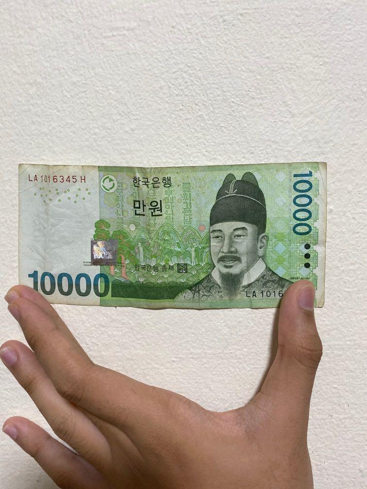 South Korean Won (KRW) to Indonesian Rupiah (IDR) Chart