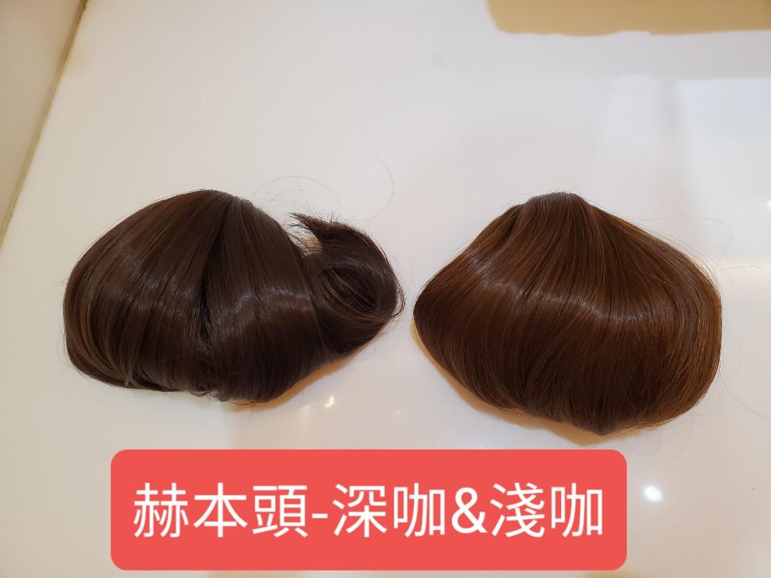 新秘假髮。髮棉。共15入. 美妝保養. 其他美妝保養在旋轉拍賣