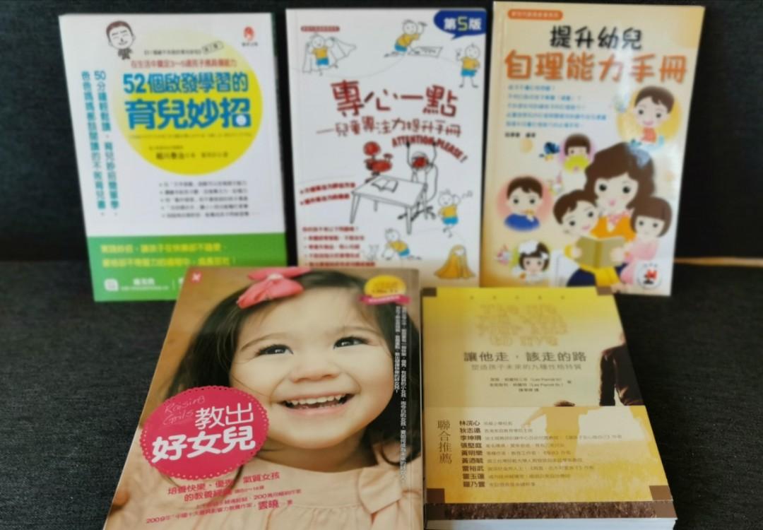 兒童教養育兒書(共5本). 書本 & 文具. 小朋友書 - Carousell
