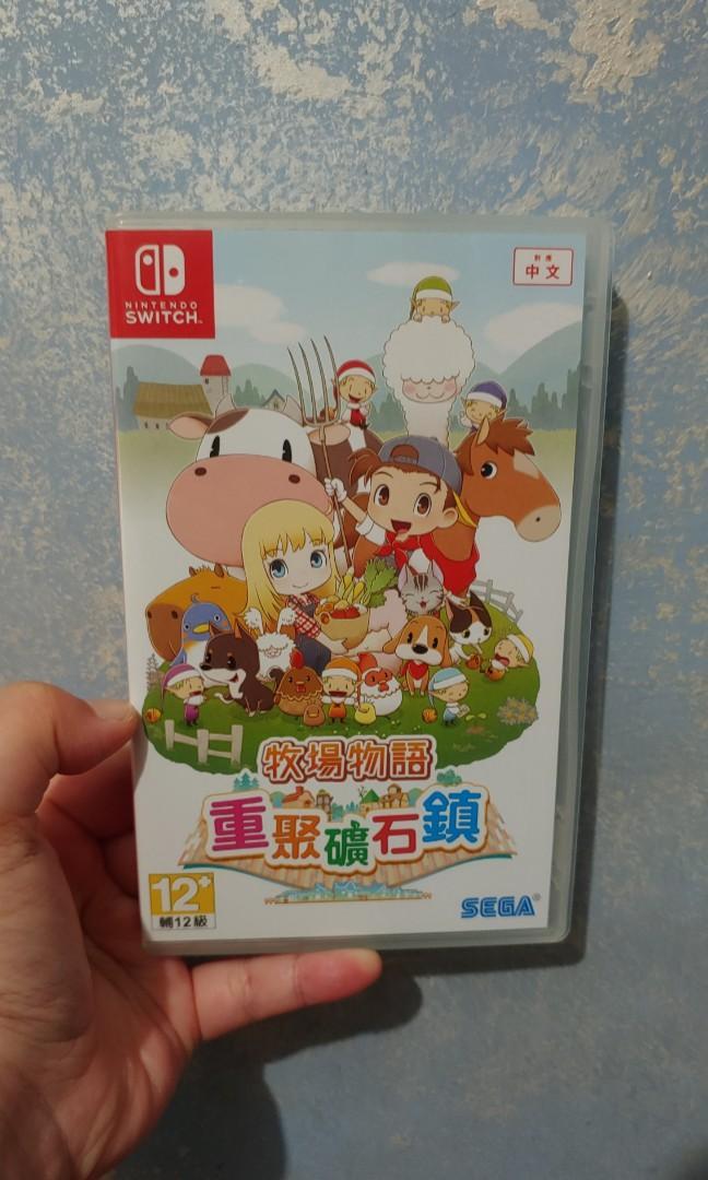 Switch 牧場物語 礦石鎮 #goodbyeapril, 遊戲機, 遊戲機遊戲 - Carousell
