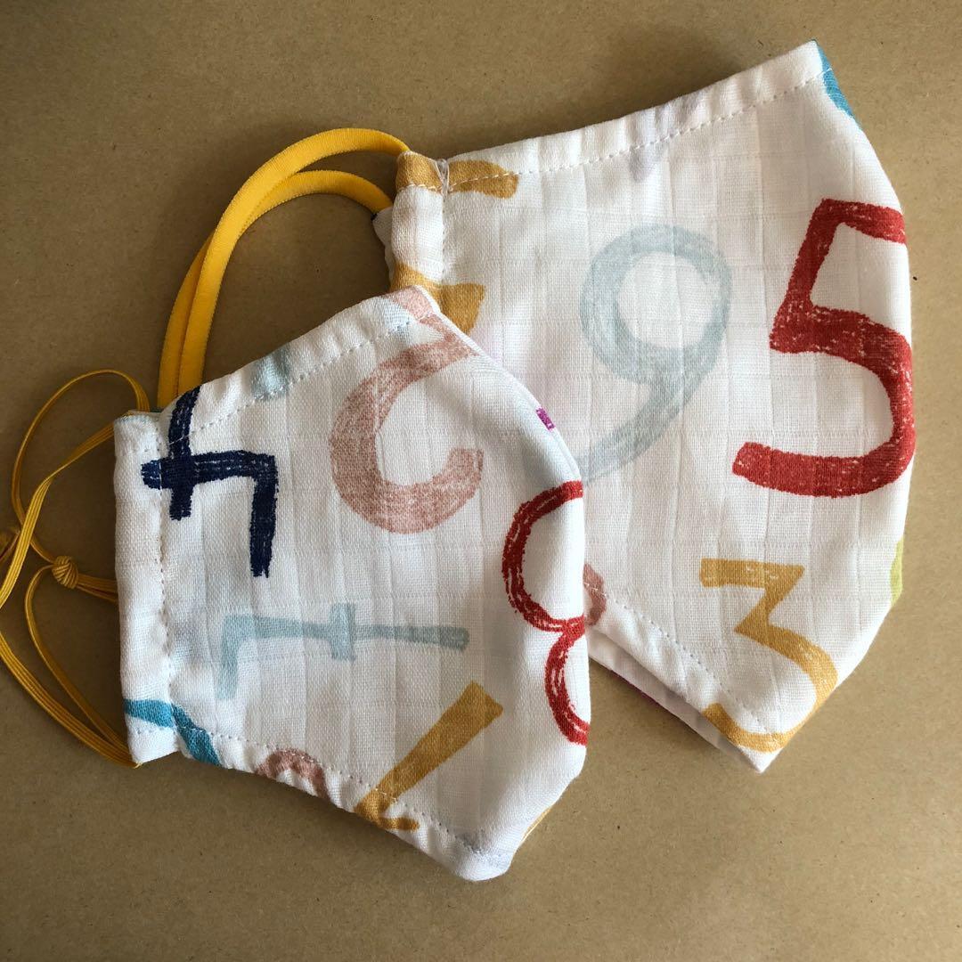 布口罩, 手作&自家設計, 手作產品 & 飾物 - Carousell