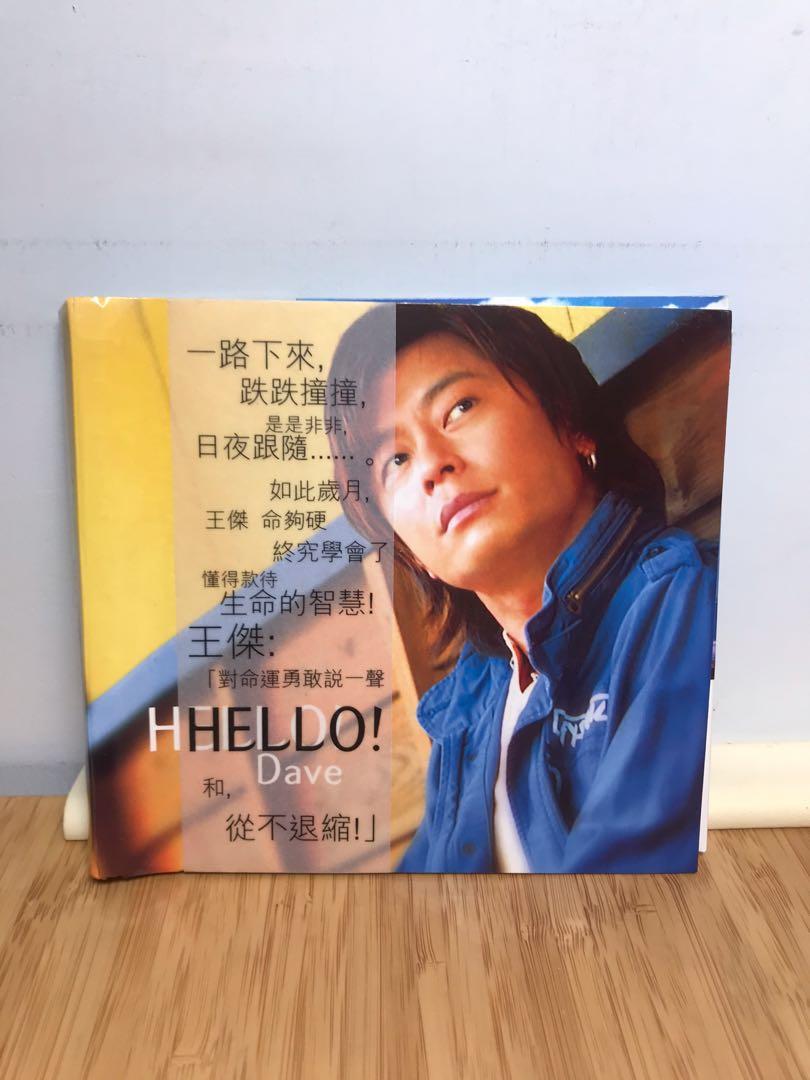 王傑 Hello cd+vcd 碟中花 播放正常 満100才面交. 音樂樂器 & 配件. CD's. DVD's. & Other Media - Carousell